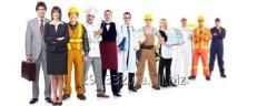 Навчання професійне та з питань охорони праці