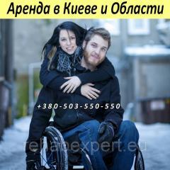 Utleie, leie av rullestoler
