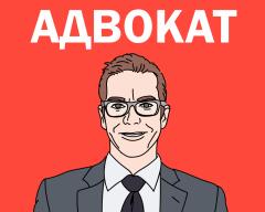 Уголовный Адвокат | Адвокат Киев Украина | Поиск Адвокатов | Отзывы