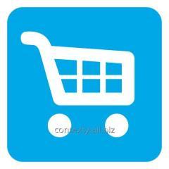 Настройка электронной торговли ecommerce