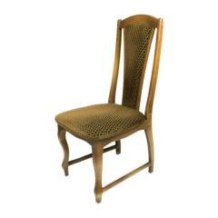 Аренда стула Царский