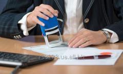 Оформление документов контроля доставки (ПП, ПД и т.д.)