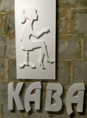 Логотипи з пінопласту