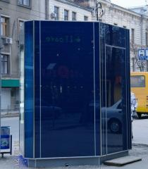 Покраска стекла, Харьков