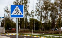 Производство и монтаж знаков дорожного движения в