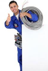 Электромонтер по ремонту и обслуживанию электрооборудования.  Обучение и повышение квалификации.