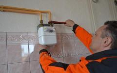 Установка газовых счетчиков