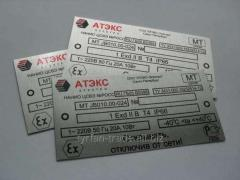 Labels metal (aluminum, brass, stainless steel)