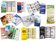 Буклеты, листовки