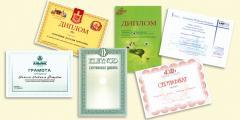Дипломы, сертификаты, свидетельства, грамоты