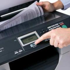Копирование, тиражирование, сканирование
