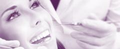 Ортодонтия, ортодонтическое лечение зубов