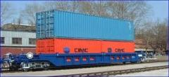 Container transportations zhd and sea transpor