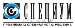 ООО «Специум ЛТД» предлагает широкий спектр услуг по обеспечению электроснабжения