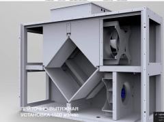 Изготовление мебели под заказ для промышленныхи машиностроительных предприятий, баров, кафе, ресторанов, медицинских учреждений и др.