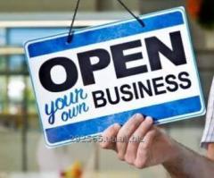 Регистрация ликвидация предприятий