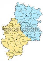Жителям Донецкой и Луганской областей дополнительные Скидки % арт.: 92526