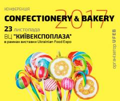 Конференция Confectionery&Bakery 2017