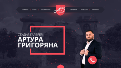 Создание и наполнение сайта готового к продвижению