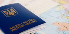 Оформление биометрического загранпаспорта вне очереди