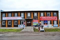 Аренда помещения/офиса/магазина/склада 24 кв.м.