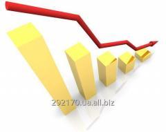 Формирование и сдача отчетности в статистику