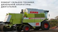 СТО Дизель Сервис на Автомобилистов 14 — полный комплекс услуг по ремонту дизельной техники и двигателей г. Черкассы.