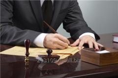 Помощь юриста предприятию