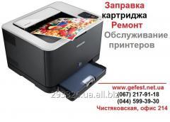 Заправка картриджа и ремонт принтера Samsung