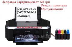 Заправка картриджа и ремонт принтера Canon