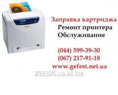 Заправка картриджа и ремонт принтера Xerox
