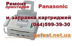 Заправка картриджа и ремонт принтера Panasonic