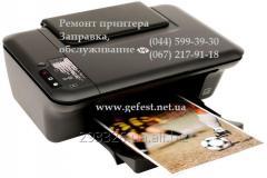 Заправка картриджа и ремонт принтера HP