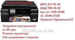 Заправка картриджа и ремонт принтера Brother