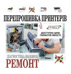 Перепрошивка принтера Samsung, Xerox