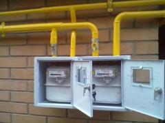 Монтаж газового оборудования, счетчика газа, системы отопления