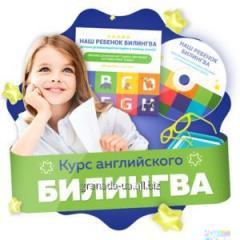 Course of children in English our Child Bilingva