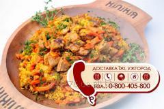 Доставка еды в Ужгороде (ресторан Киликия)