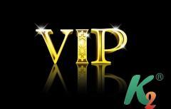 Создание бренда и управление репутацией VIP пакет