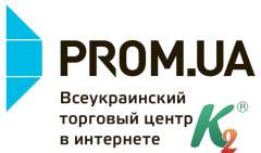 Продвижение в системе Prom Prom.ua, Tiu.ru, Deal.by, Satu.kz, Prom.md