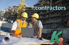 Регистрация домена contractors