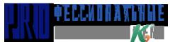 Регистрация домена pro