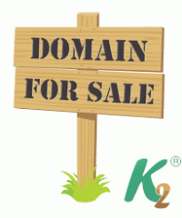 Регистрация домена sale