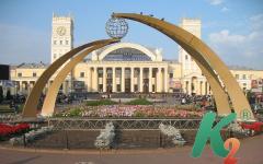 Kharkov.ua