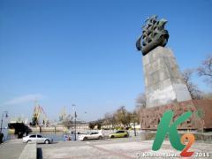 Kherson.ua