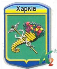 Kr.ua