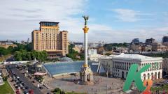 Kyiv.ua