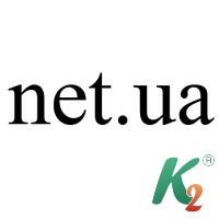 Net.ua