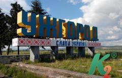 Uzhgorod.ua