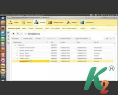 Настройка работы 1С 8.3 в Linux под ключ